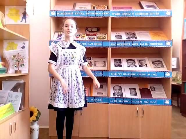 Изображение предпросмотра прочтения – СофияЮсупжанова читает произведение «Весенний дождь» В.Я.Брюсова