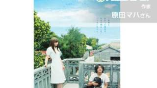 http://www.mori.co.jp/hillscast/ J-WAVEで放送中のCMと連動してお届け...