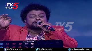 Kaanada Kadalige Hambaliside Mana Song by Sadhu Kokila | Kannada folk Song | TV5 Kannada