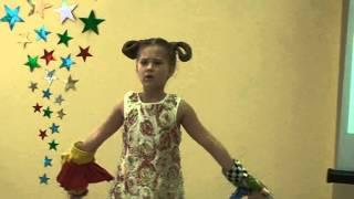 Конкурс чтецов дети 6 7 лет талантливая девочка