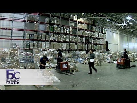 Логистика. Доставка грузов и товаров | Большой скачок