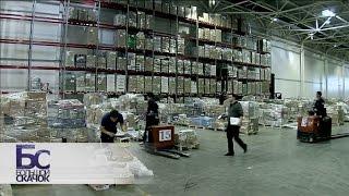 видео товаров доставка