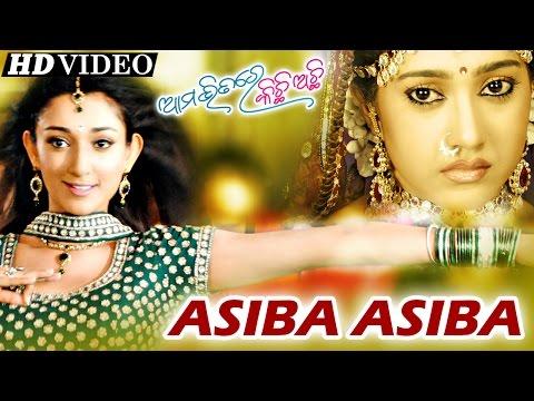 ASIBA ASIBA | Masti Song I AAMA BHITARE KICHHI ACHHI I Sarthak Music | Sidharth TV