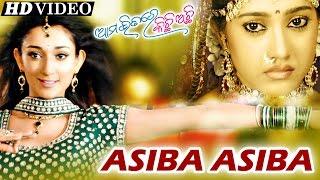 ASIBA ASIBA | Masti Song I AAMA BHITARE KICHHI ACHHI I Sarthak Music