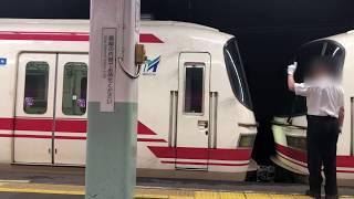 全M!名鉄1850系+1230-1030系 1851F+1131F (特急岐阜行き) 神宮前発車