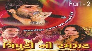 """Triputi Ni Ramzat"" - Part 2 