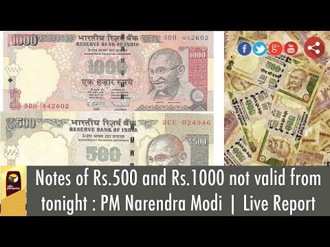 Live Report: PM Narendra Modi Speech on Rs.500 & Rs 1000 Indian Currency Notes Ban