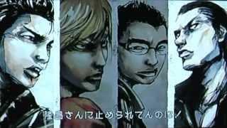 Repeat youtube video Yakuza PSP Reviews (クロヒョウ龍が如く)