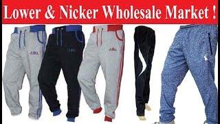Lower & Nicker wholesale market Delhi ! Lower wholesale market ! Best Place For Business !