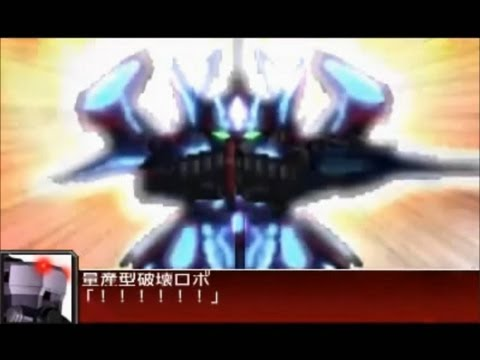 Super Robot Taisen UX OST - The Resolve Of The Awakened One