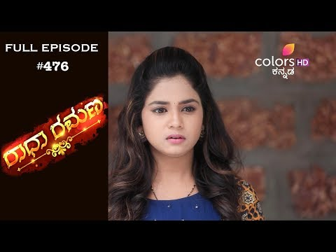 Radha Ramana - 12th November 2018 - ರಾಧಾ ರಮಣ - Full Episode