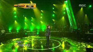 10R(1), #14, Kim Kyung-ho - With my tears, 김경호 - 내 눈물 모아, I Am A Singer 20111127