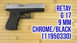 Розпакування Retay G 17 9 мм Chrome/Black 11950330