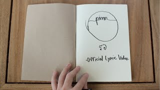 pinn - รอ「Official Lyric Video」