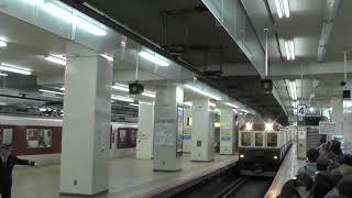 足湯列車つどい 湯の山温泉行き 近鉄名古屋駅に入線!! 近鉄2013系