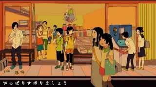 【v flower】Kyoto Dagashiya Sensou/京都ダ菓子屋センソー【MikitoP/...