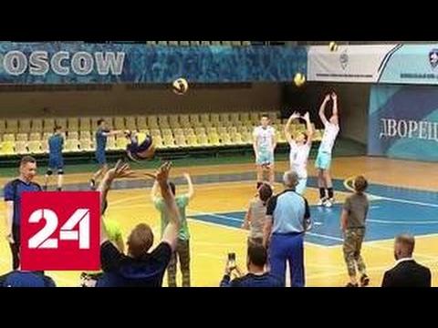 Волейбол вместо хулиганства: трудными подростками занялись спортсмены