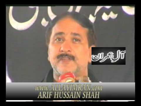 02102 ZAKIR SYED ARIF HUSSAIN SHAH OF BAKHAR
