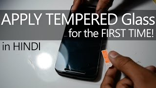 How to Apply A TEMPERED GLASS PROTECTOR Without Experience EASILY in Hindi! | Easiest Way!