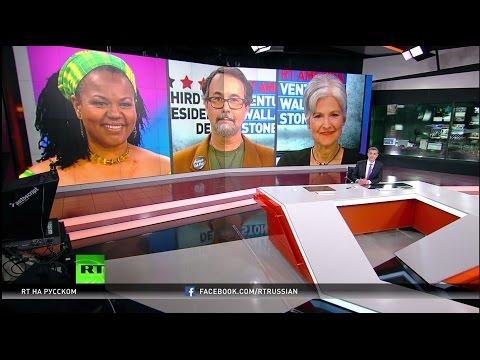 На канале RT прошли дебаты потенциальных кандидатов в президенты США от Партии зеленых