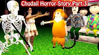 Chudail Horror Story Part 3    Gulli Bulli Horror Story    Animated Cartoon    Horror Joke Toons