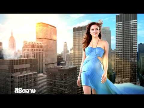 tjmax commercial girl on Asian
