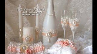 Мастер-класс. Декор свадебных бокалов. Wedding glasses