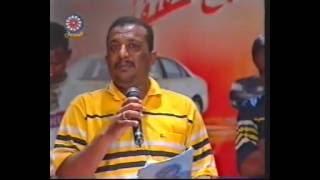 sudanese mohamed musa - joke