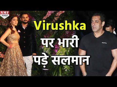 Anushka पर भारी पड़े Salman, Reception बीच में छोड़ Panvel पहुंचे Stars
