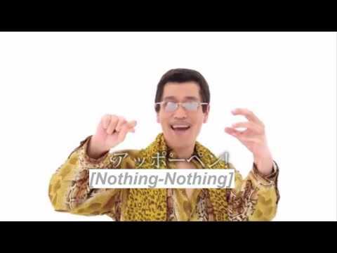 PPAP parody - NNNN