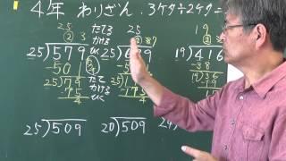 全国の小学校教員に贈る「算数の授業例」です。参考になるといいのです...