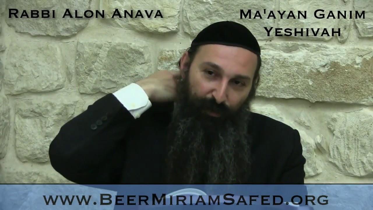 Zohar   Parashat Noah   A tour to Gehenom Hell   Part 4   Rabbi Alon Anava