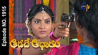 Aadade Aadharam - 8th September 2015 - ఆడదే ఆధారం – Full Episode No 1915