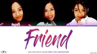 S.E.S (에스이에스) - Friend (친구) Lyrics [Color Coded Han/Rom/Eng]