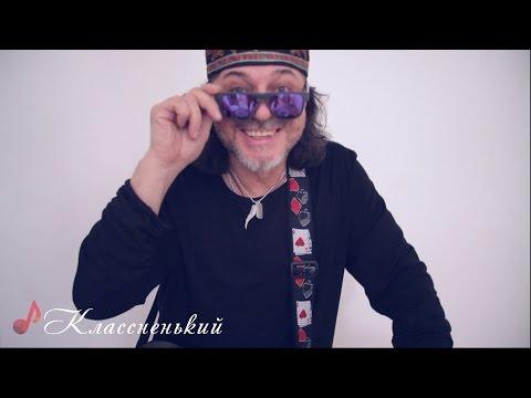 Александр Шевченко - Время