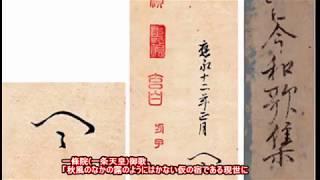 「世界に誇れる宝の博物館」にようこそ! 館長 溝田孝一 写真の応永12年...