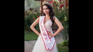 Жена самарского олигарха стала королевой красоты | StarHit.ru