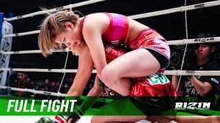 2017年12月31日(日)、さいたまスーパーアリーナにて開催された「RIZIN FIGHTING WORLD GRAND-PRIX 2017 バンタム級トーナメント&女子スーパーアトム級 ...