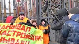 Дольщики вышли с наручниками к Правительству Москвы