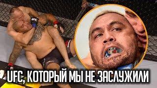 Олейник Хант - UFC, который мы не заслужили