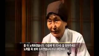 mix]HMC MBN 대박의 비밀 가족회관(korea nasi campur,bibimbab)