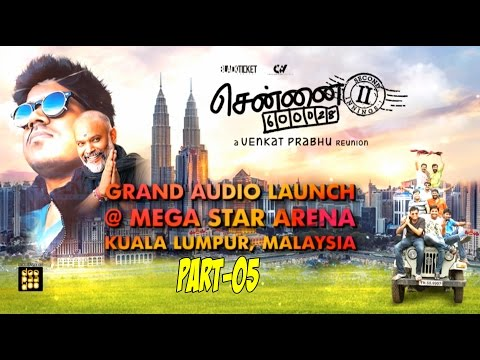 Chennai 600028 2nd Innings Audio launch - Free Style Singing Session