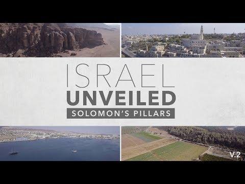 Israel Unveiled Volume 2: Solomon's Pillars