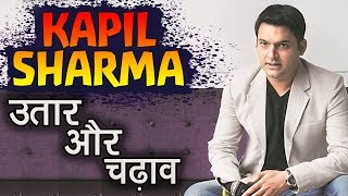 Kapil Sharma: Rise and Fall - Motivational Video in Hindi by Him-eesh | Inspirational Life Story