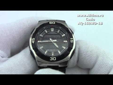 Мужские японские наручные часы Casio AQ-160WD-1B