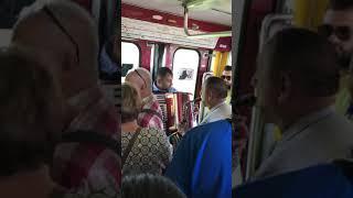 Very upbeat train down to Pompeii