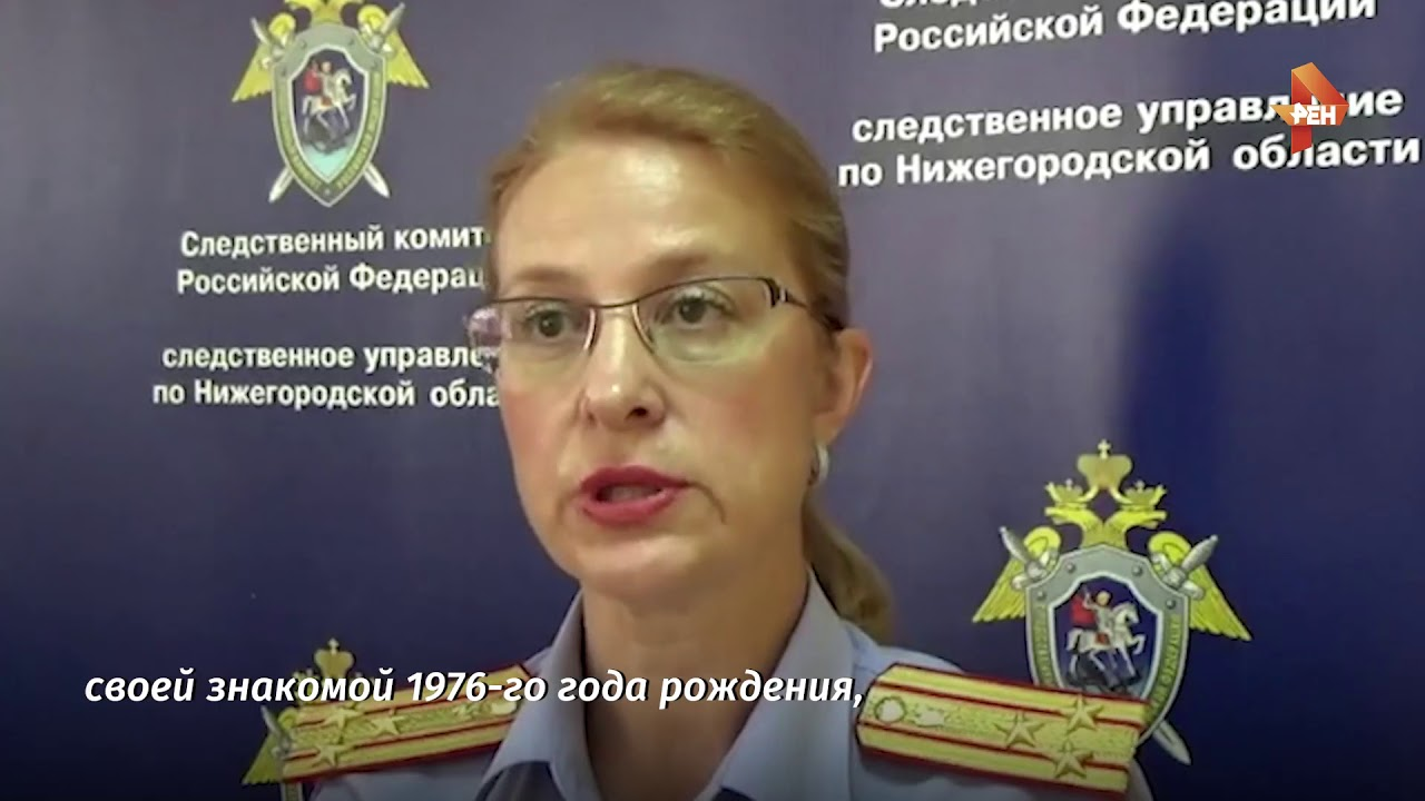 Нижегородский Отелло. Убийства на ГАЗе
