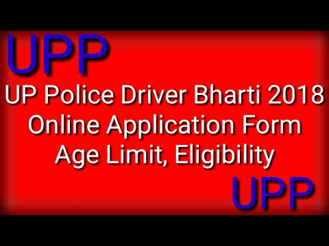 UP Police Driver Bharti 2018