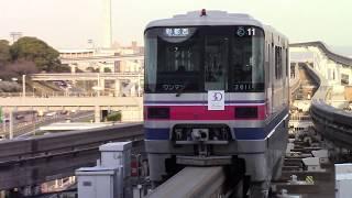 【大阪モノレール】万博記念公園駅