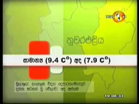 col3negmoviechannel: News 1st 13-01-2011